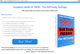 books to learn korean hanguk babble topikguidepackage