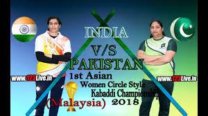 Final : <b>India</b> Vs Pakistan (Malaysia) 1st Asian Women Circle <b>Style</b> ...