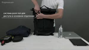 Обзор городского рюкзака <b>Thule</b> Paramount 24L Rolltop Daypack ...