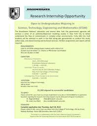 summer research undergraduate research page  the brookhaven national laboratory student application posted in internships summer