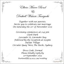 wedding invitation templates promotional products wedding invitation templates