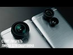 <b>Ulanzi</b> U-Rig для смартфонов и <b>объектив 16mm</b> - обзор и тесты с ...
