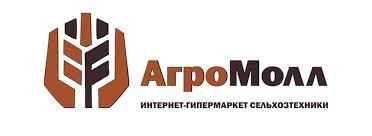 Купить <b>мотопомпу</b> в Беларуси, цены на <b>мотопомпы</b> в Минске