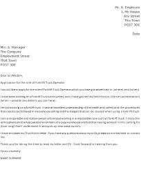 graduate cover letter template