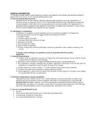 cover letter inquiry template cover letter inquiry