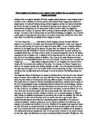 holden catcher in the rye essayimpressive adjectives essays