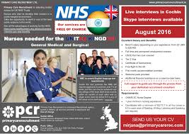 n nurses needed for nhs trusts in the uk live interviews in nhs trusts 2016 nmc changes 001