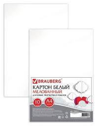 Белый картон мелованный <b>BRAUBERG</b>, <b>A4</b>, 10 л. купить по цене ...