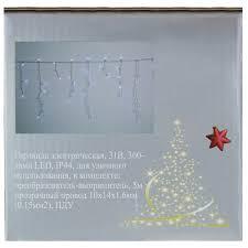 <b>Электрогирлянда</b> с пультом 360 LED ламп белый свет ...