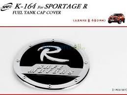 <b>Накладка на лючок</b> бензобака на Кия Спортаж KIA Sportage