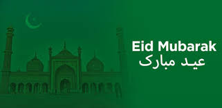 <b>Eid Mubarak</b>, Eid al-Fitr, Quran, Ramzan,Namaz,Azan - Apps on ...
