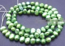 <b>baroque</b> freshwater pearl