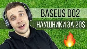 <b>baseus encok d02</b> огненные беспроводные tws наушники