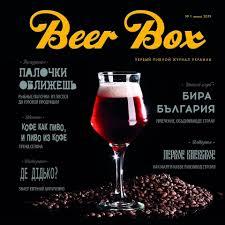 <b>Beer Box</b> - Photos | Facebook