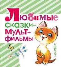 <b>Карганова Екатерина Георгиевна</b> - биография автора, список ...