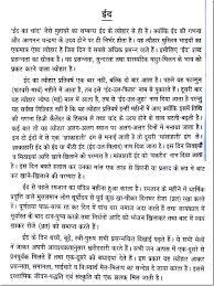 essay any topic essay scholarships any essay pics resume essay customer service essay in hindi any topic essay scholarships