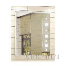 <b>Зеркало Акватон Стамбул 65</b> за 5 396 руб. с доставкой по ...