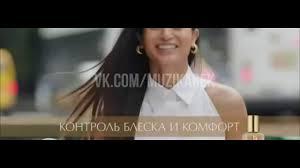 Песня из рекламы <b>Estee Lauder</b> — <b>Double Wear</b> (тональный крем ...