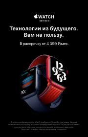 Купить Nitecore <b>P20 black</b> в Москве: цена <b>Фонаря Nitecore P20</b> в ...