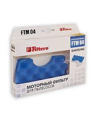 Купить <b>фильтры для пылесоса</b> в интернет магазине WildBerries.ru