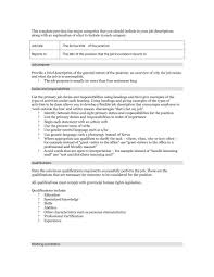 job description templates examples template lab job description template 04