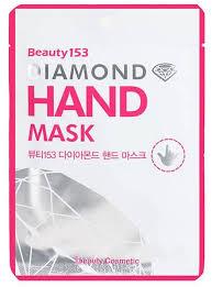 <b>Маска для рук</b> Beauty153 <b>Diamond</b> Hand Mask 7гр*2 – купить по ...