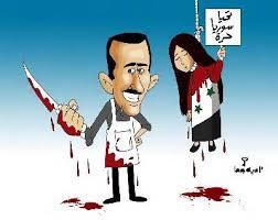من يحرق سوريا , يحرق بيت الخطيب أيضا !