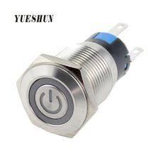 Popular Yueshun Switch-Buy Cheap Yueshun Switch lots from ...