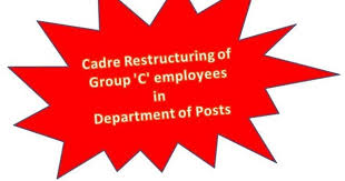 Image result for cadre restructure images