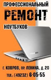 Аксессуары для видеонаблюдения Ginzzu ... - PCshop33 Ковров
