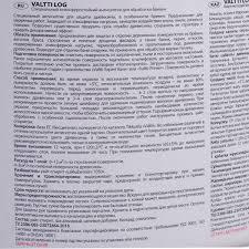<b>Антисептик</b> для дерева <b>Tikkurila Valtti</b> Log база ЕС 9 л в Москве ...