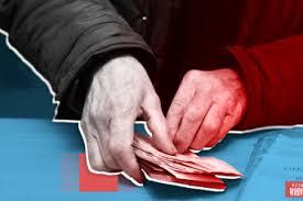 Эксперт объяснил, <b>где найти деньги на</b> повышение пенсий - ИА ...