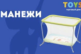 TOYS Сыктывкар - Игрушки на каждый день! | ВКонтакте
