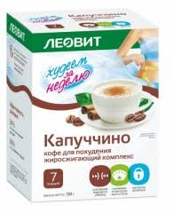 <b>Худеем за неделю кофе</b> капуччино жиросжиг. 14г №7 купить в ...
