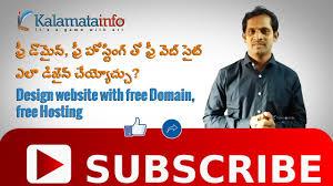 website creation and hosting telugu website creation and hosting telugu
