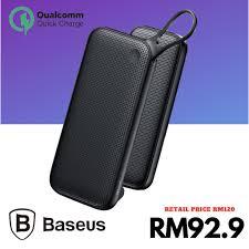 [<b>20000 mAh</b>] Type-C PD+QC3.0 Quick Charge <b>Power Bank</b> QC 3.0