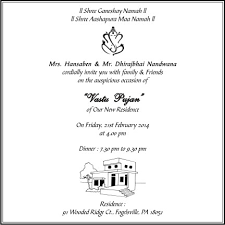 House Warming Invitation Wording - Parekh Cards