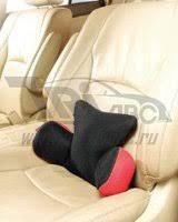 Купить автомобильные <b>подушки</b> в интернет-магазине на Яндекс ...