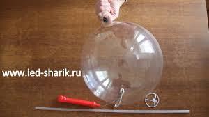 Как собрать светящийся <b>LED</b> шарик (<b>светодиодный LED</b> шар ...