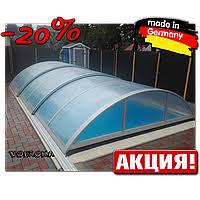 <b>Крышка для бассейна</b> в России. Сравнить цены и поставщиков ...