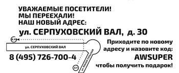 Страйкбольный <b>магазин</b> Air-wars в <b>Москве</b> — страйкбольное ...