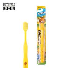 Хуэй Бай Ши EBISU <b>детская</b> зубная <b>щетка</b> 6-12 лет широкая ...