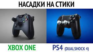 Насадки на стики геймпада PS4 (Dualshock 4) / XBOX ONE ...