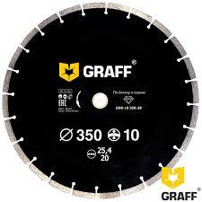 <b>Диск</b> алмазный <b>GRAFF</b> 350х10х3.4х25.4-20 мм <b>GDD</b> 18 350.10 в ...