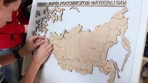 Скоростная сборка спилс-карты РФ - YouTube