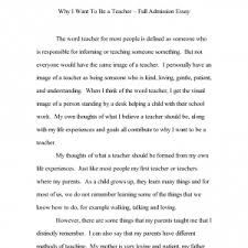cover letter template for example college admission essay  example essays for college applications college admission essay example format dailynewsreports web college entrance x