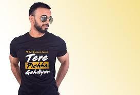 Punjabi Adda india: Buy Online Punjabi <b>T Shirt</b>, Sikh <b>Tshirts</b>, punjabi ...