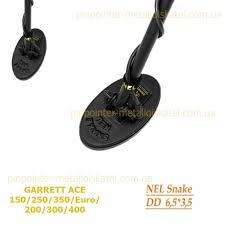 <b>Катушка Nel Snake</b> для Garrett Ace 6,5*3,5 - Катушки