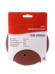 Шлифовальный круг elitech 1820.098800 <b>150mm p60 5шт</b> купить ...
