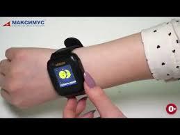 Детские умные часы <b>GEOZON</b> Air black <b>G</b> W02BLK - YouTube